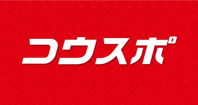 コウスポ | 愛知中心のウェブスポーツ誌